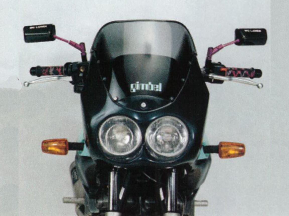 Gimbel Bugspoiler YAMAHA XJ 600 N//S Diversion 92-97m... 4LX//4BR//4BRA//4BRB
